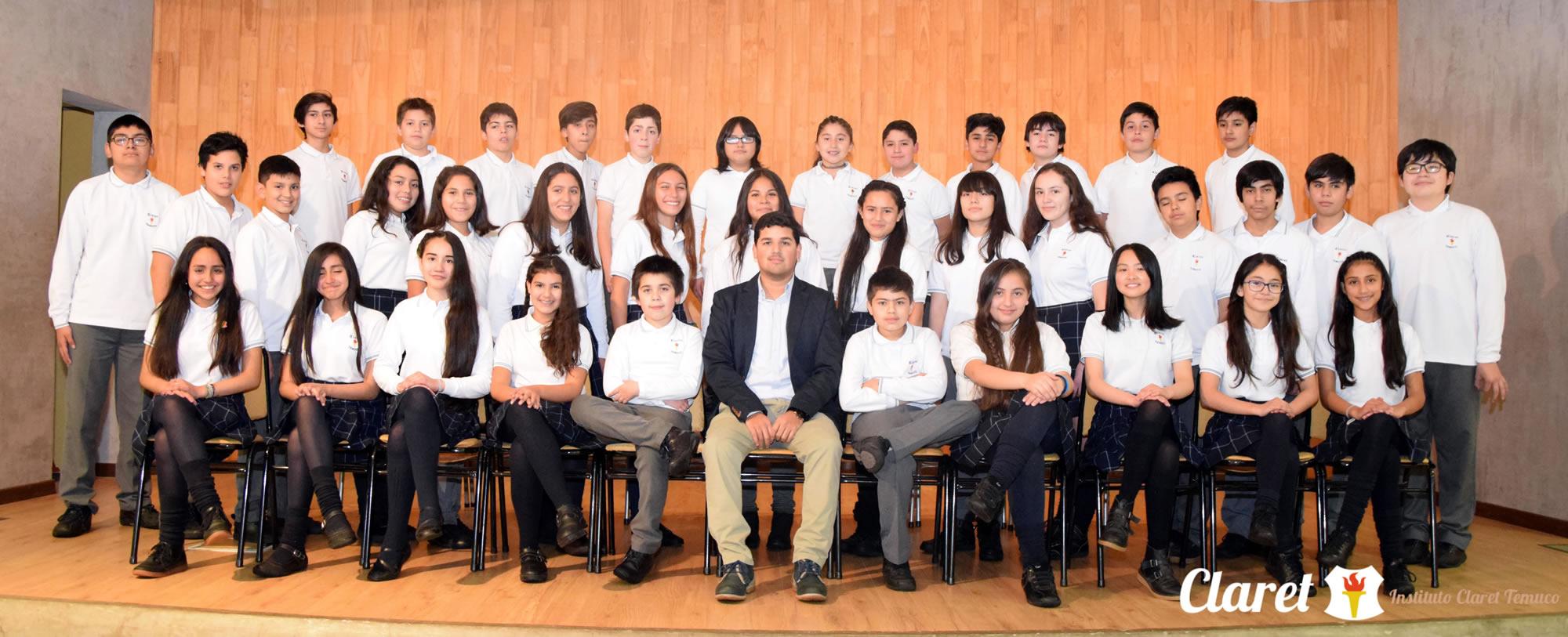 """Séptimo Año """"F"""" Educación Básica"""
